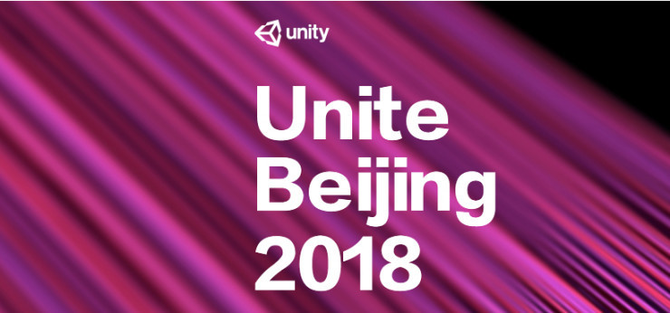 Unite 2018 游记(广州UUG社区Figo投稿)
