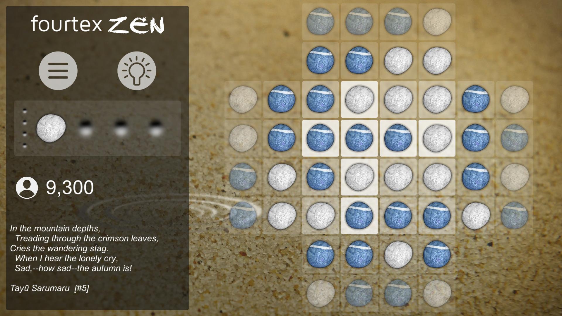 Fourtex Zen