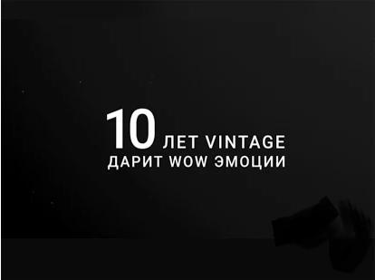 VR Vintage 10