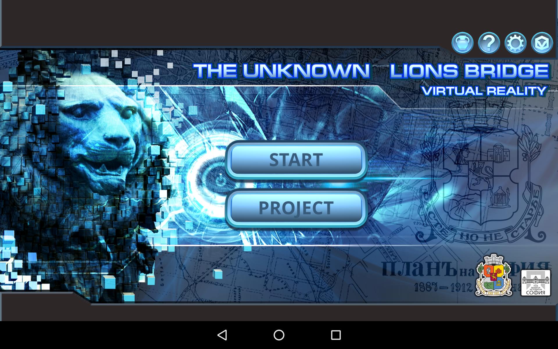 Lions Bridge VR