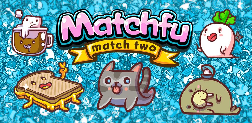 MatchFu