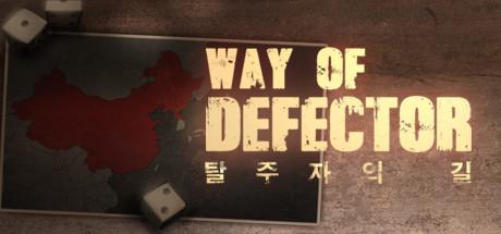 Way of Defector