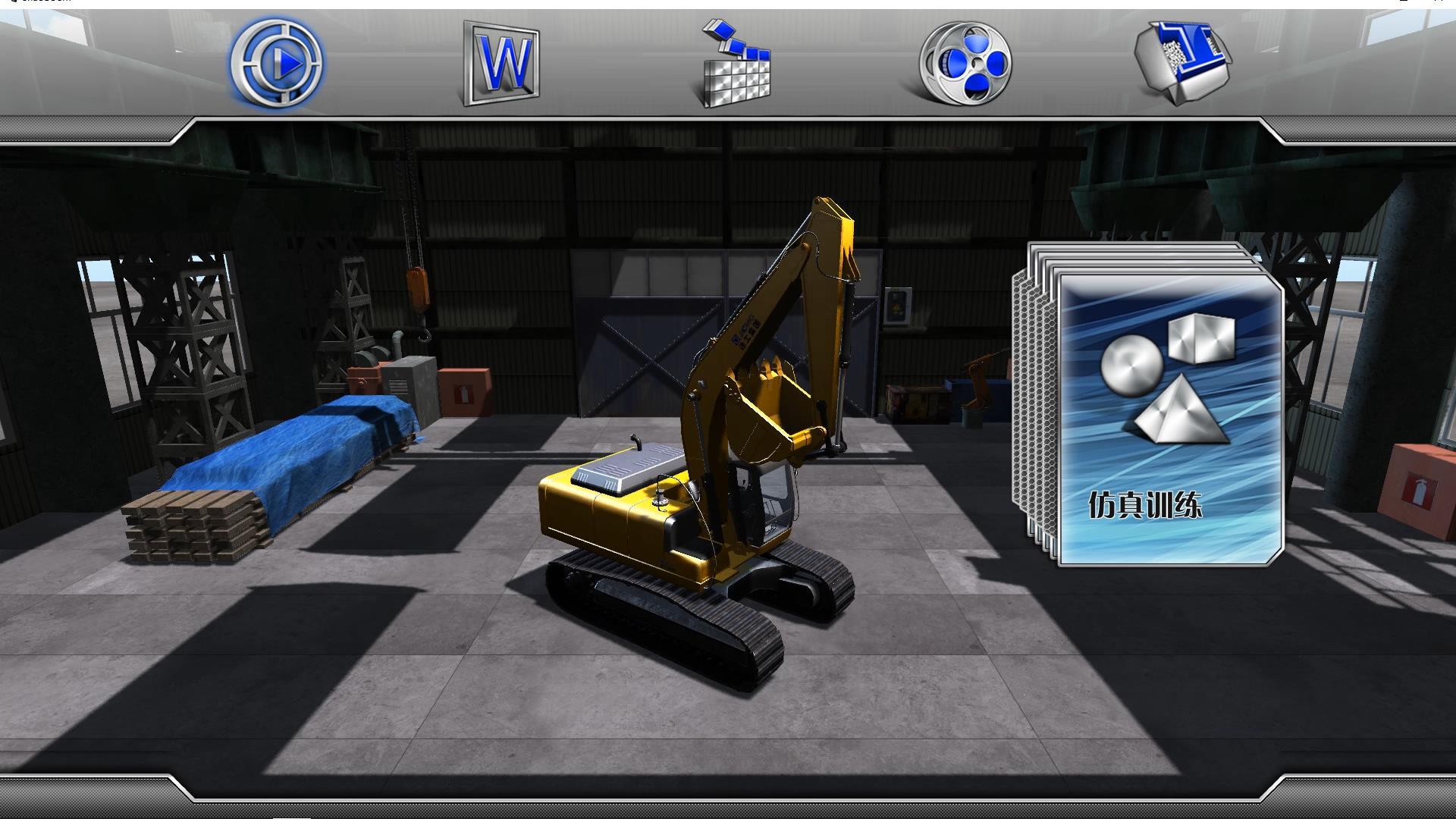 Virtual excavator