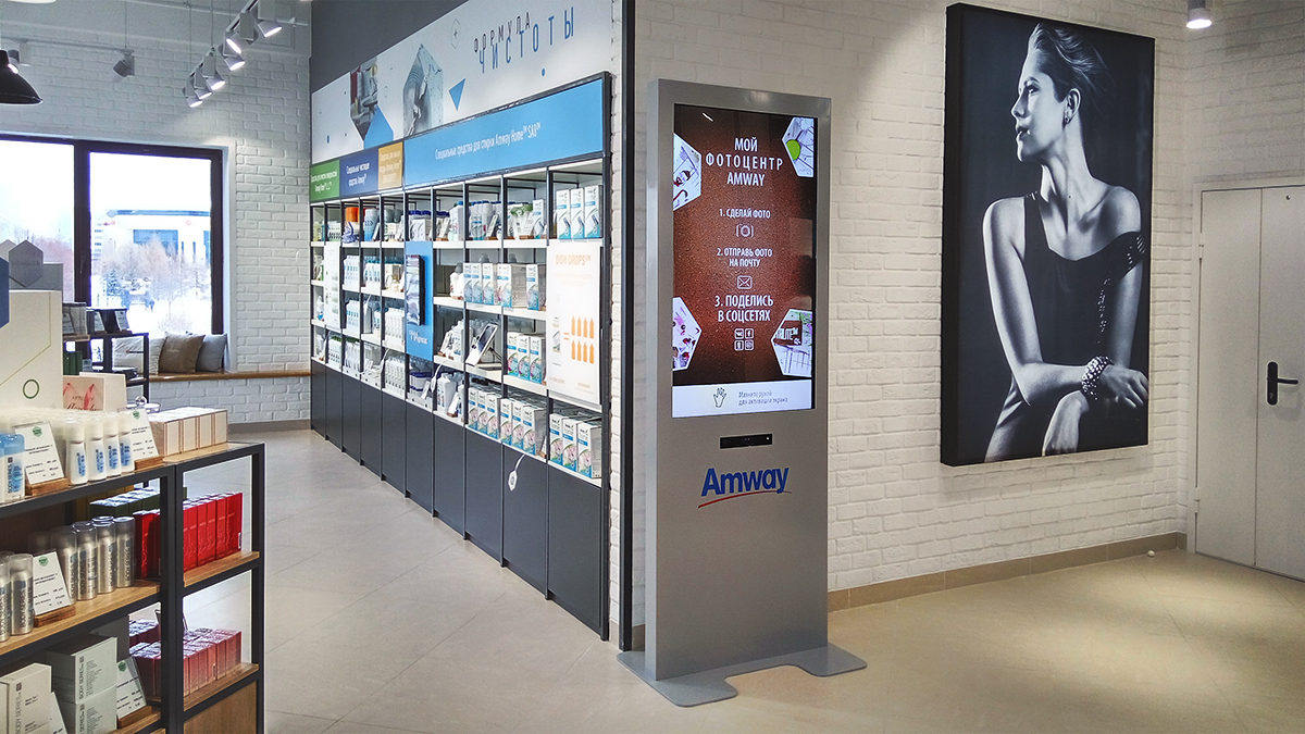 Amway - Interactive stand