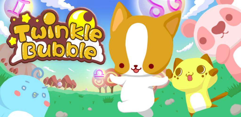 Twinkle Bubble