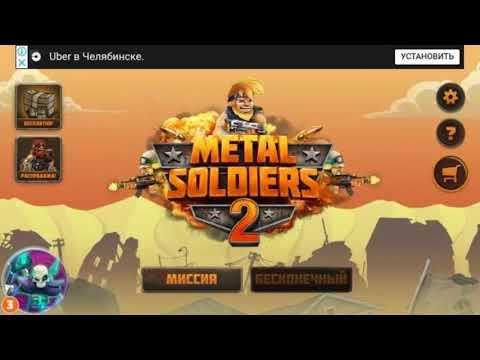 Видео обзор игры на Андроид - Metal Soldiers 2