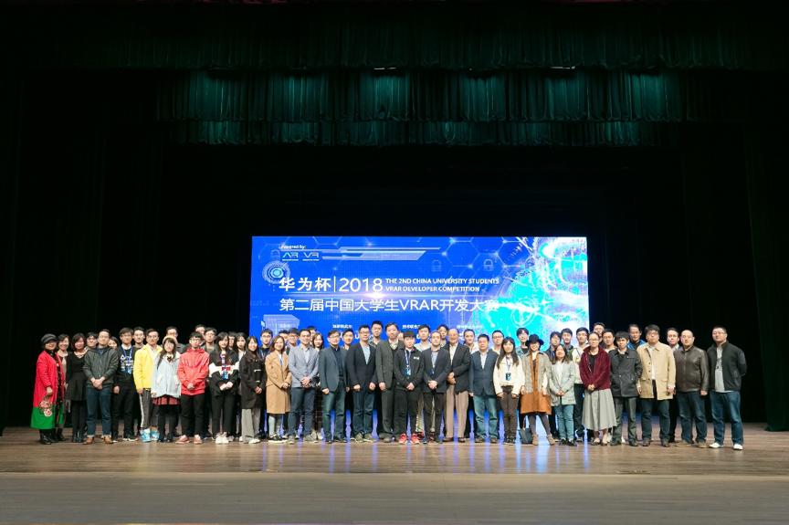 汇聚全国高校VRAR最高水平开发者——Unity支持第二届中国大学生VRAR开发大赛落幕