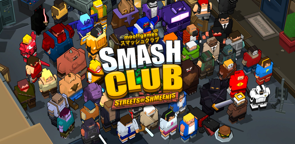 Smash Club: Streets of Shmeenis
