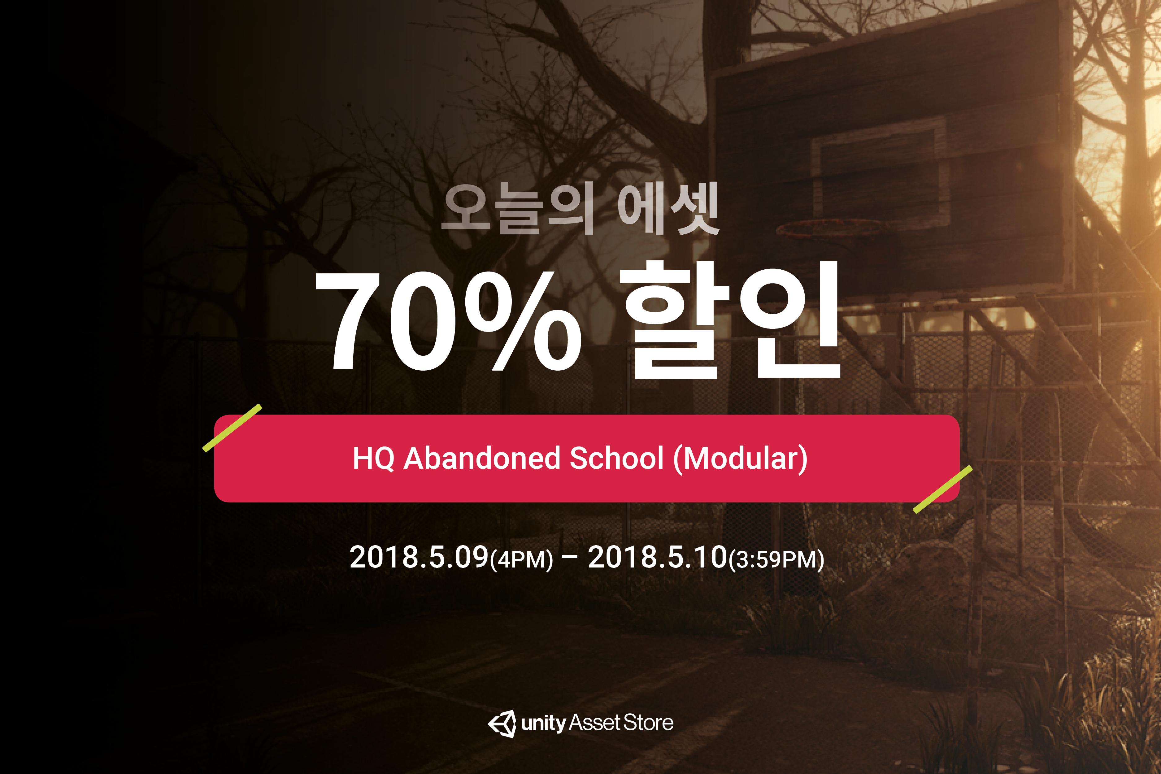오늘의 에셋: HQ Abandoned School (Modular) 우수 후기