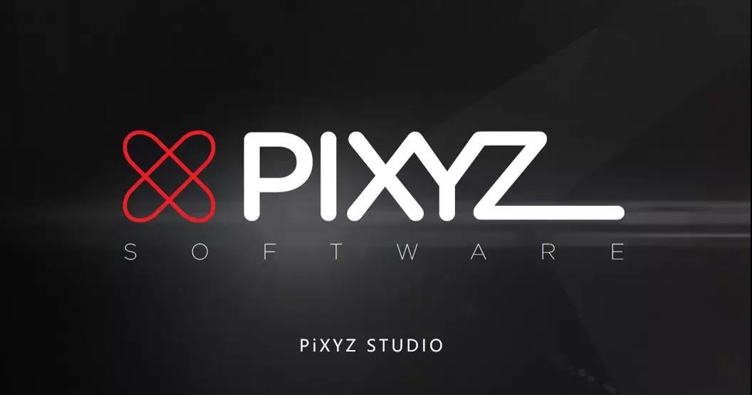 直播预告 | 手把手学习PiXYZ Studio