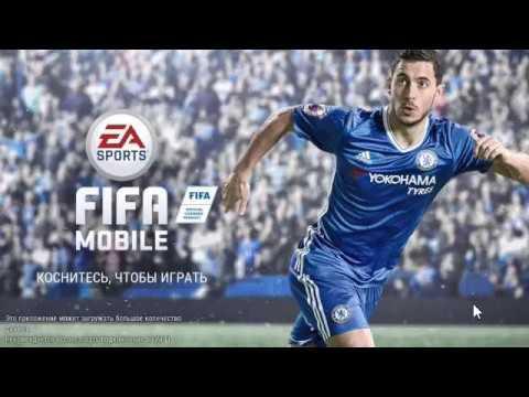 Видеообзор игры на Андроид от Сosmos3D: Fifa Mobile
