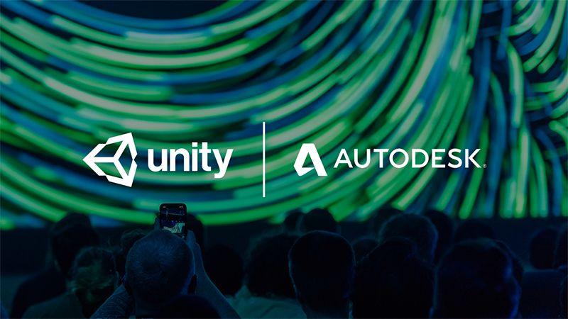 Unity和Autodesk,以更高效的工作流程推动沉浸式开发体验