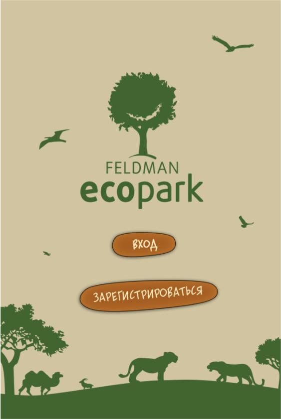 Feldman ecopark