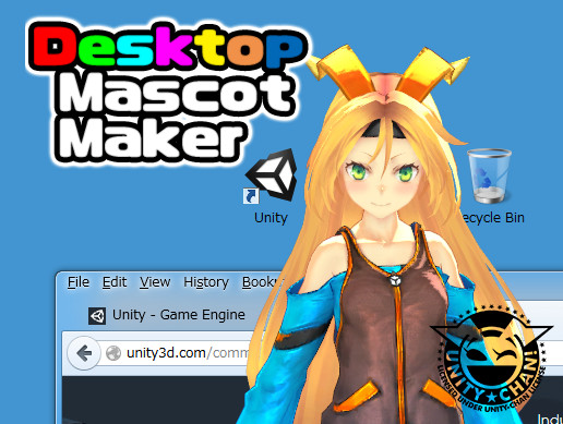 Desktop Mascot Maker