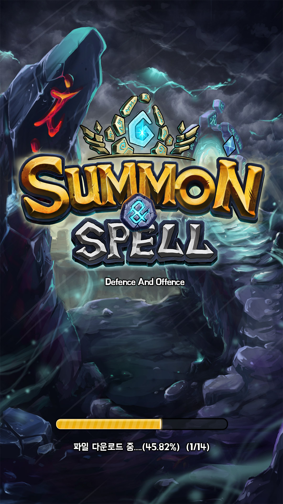 [MWU Korea '18] SUMMON & SPELL / BONGWOOREE
