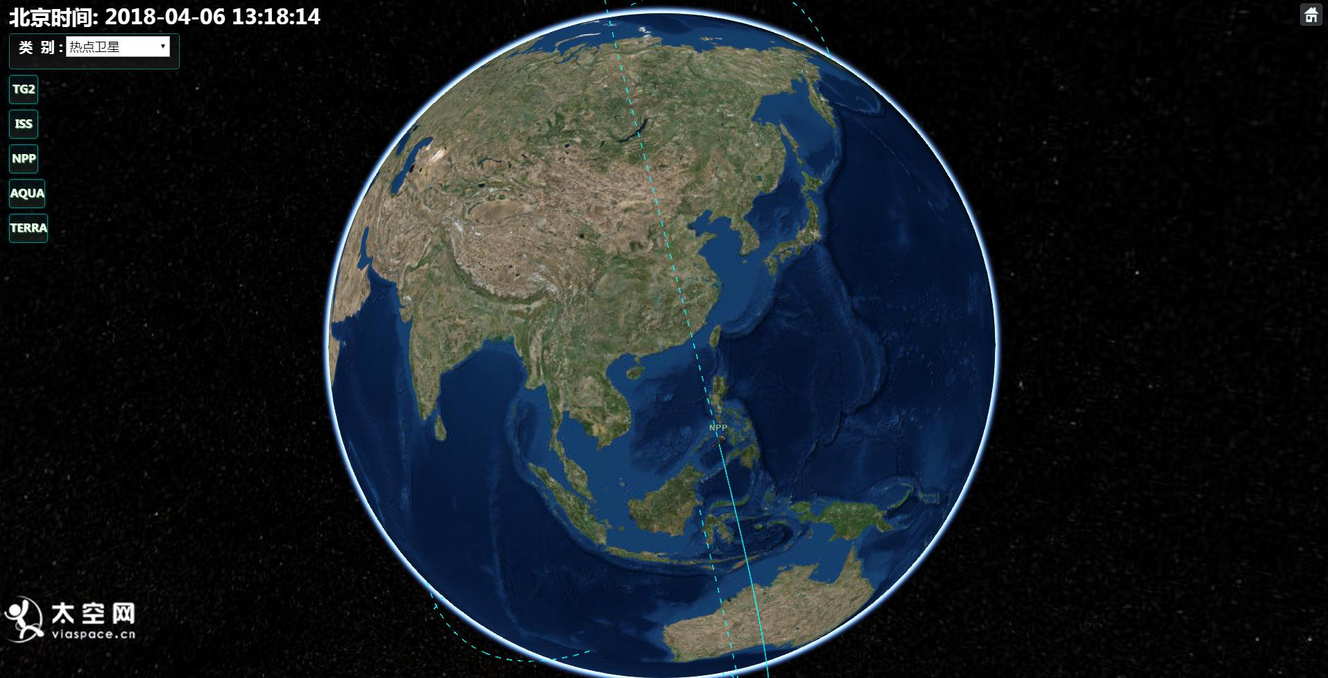 在轨卫星实时追踪