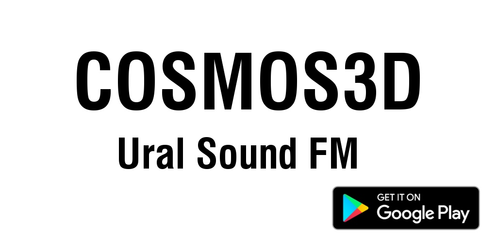 Cosmos3D: Ural Sound FM||Deep House Radio