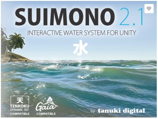 Suimono 2