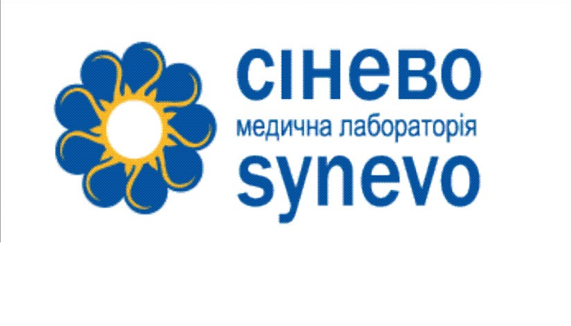 Synevo VR tour