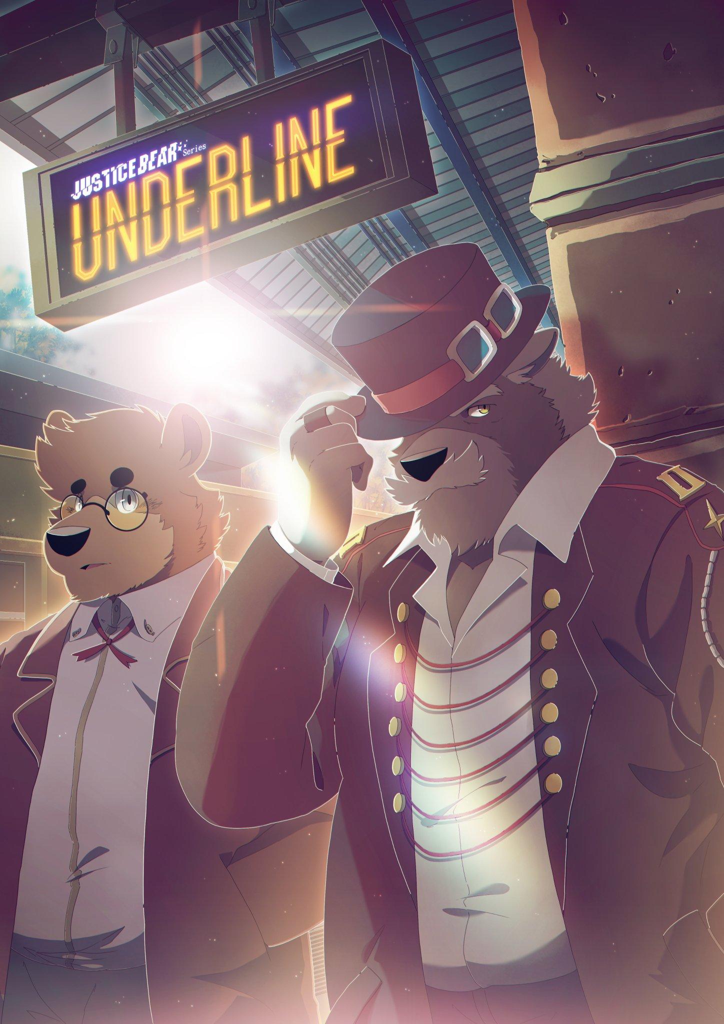 Justice Bear: Underline