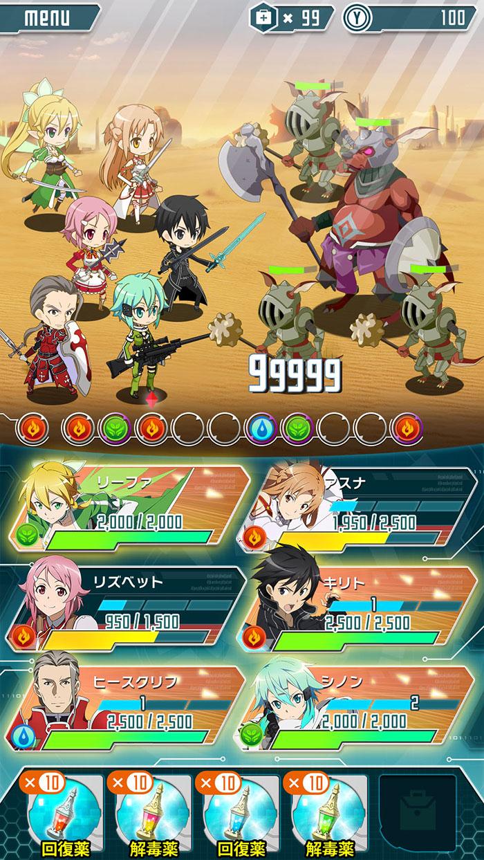 Sword Art Online Code Register