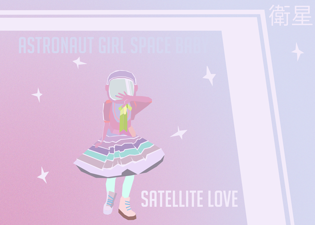 Satellite Love