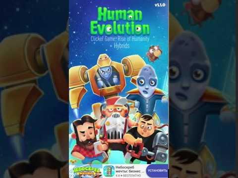 Видео обзор игры на Андроид - Эволюция человека кликер: игра про жизнь