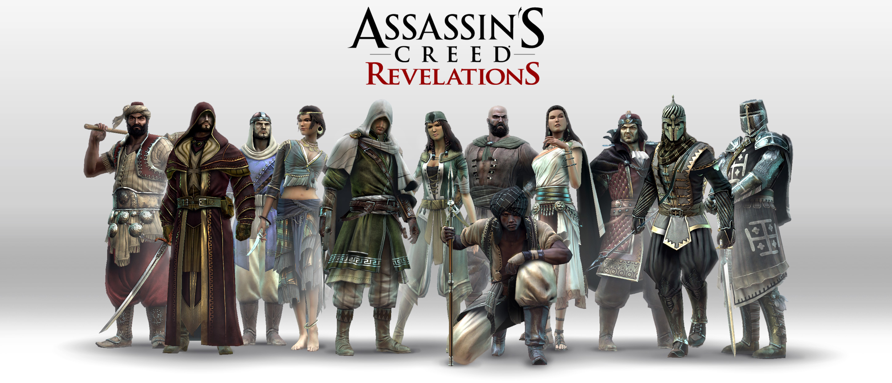 Assassin's Creed 2 multiplayer