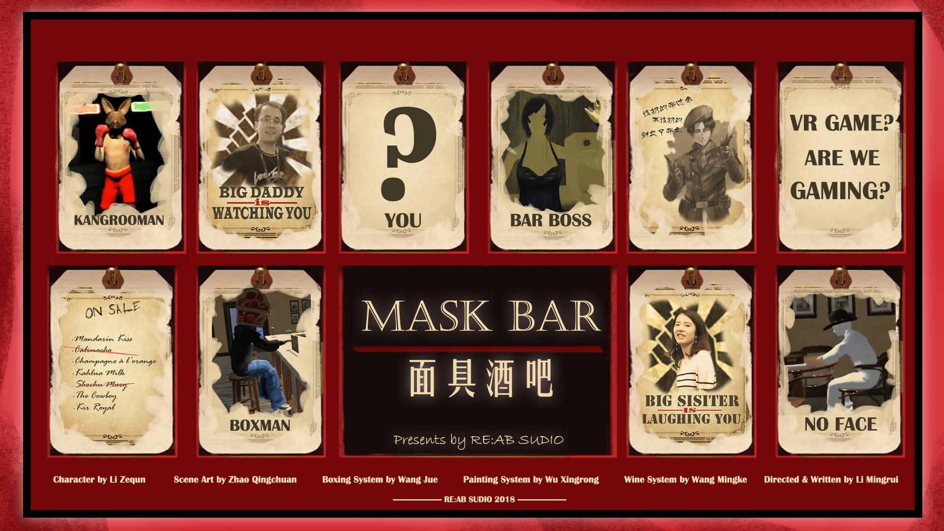 Mask Bar
