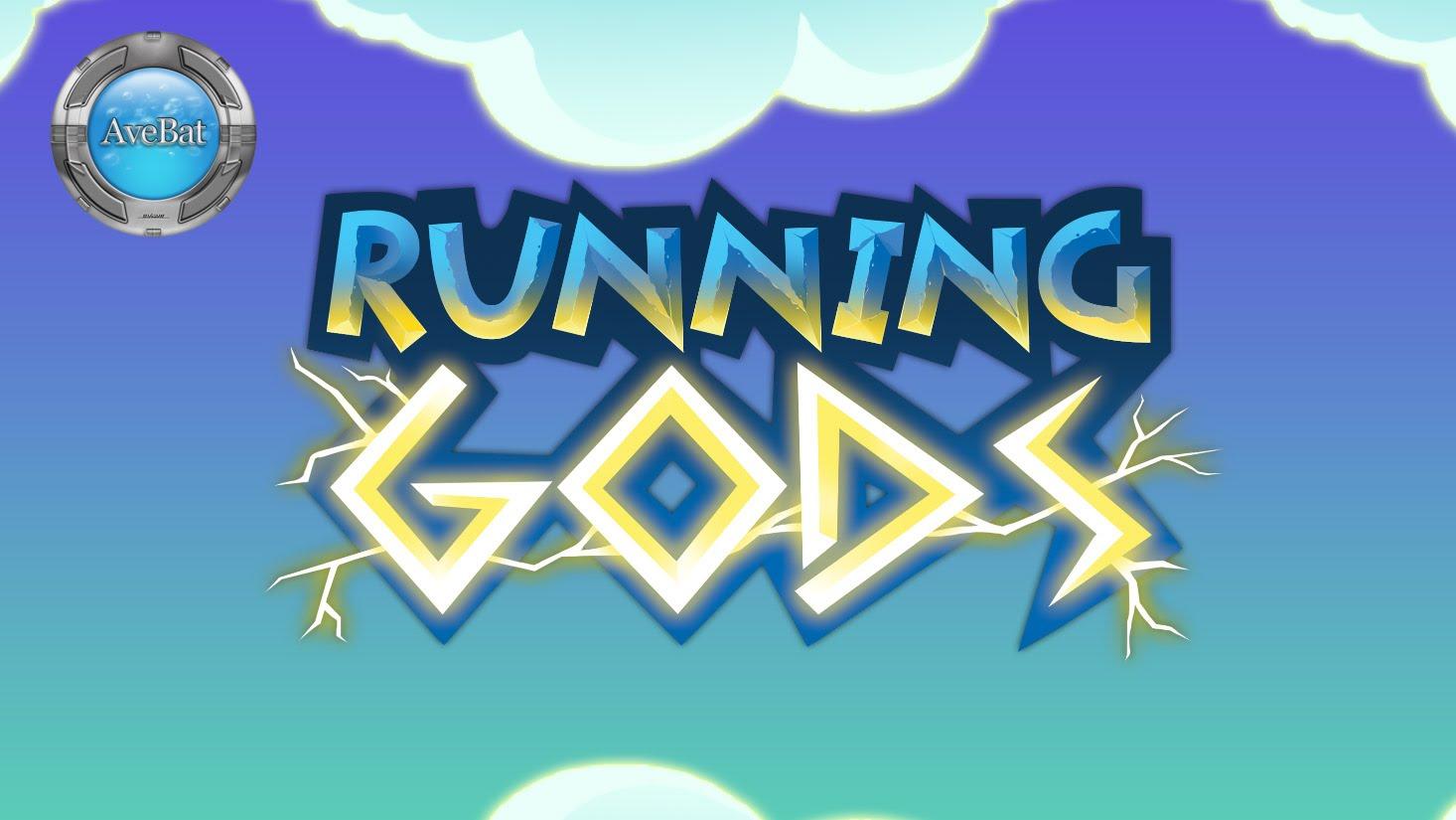 Running Gods