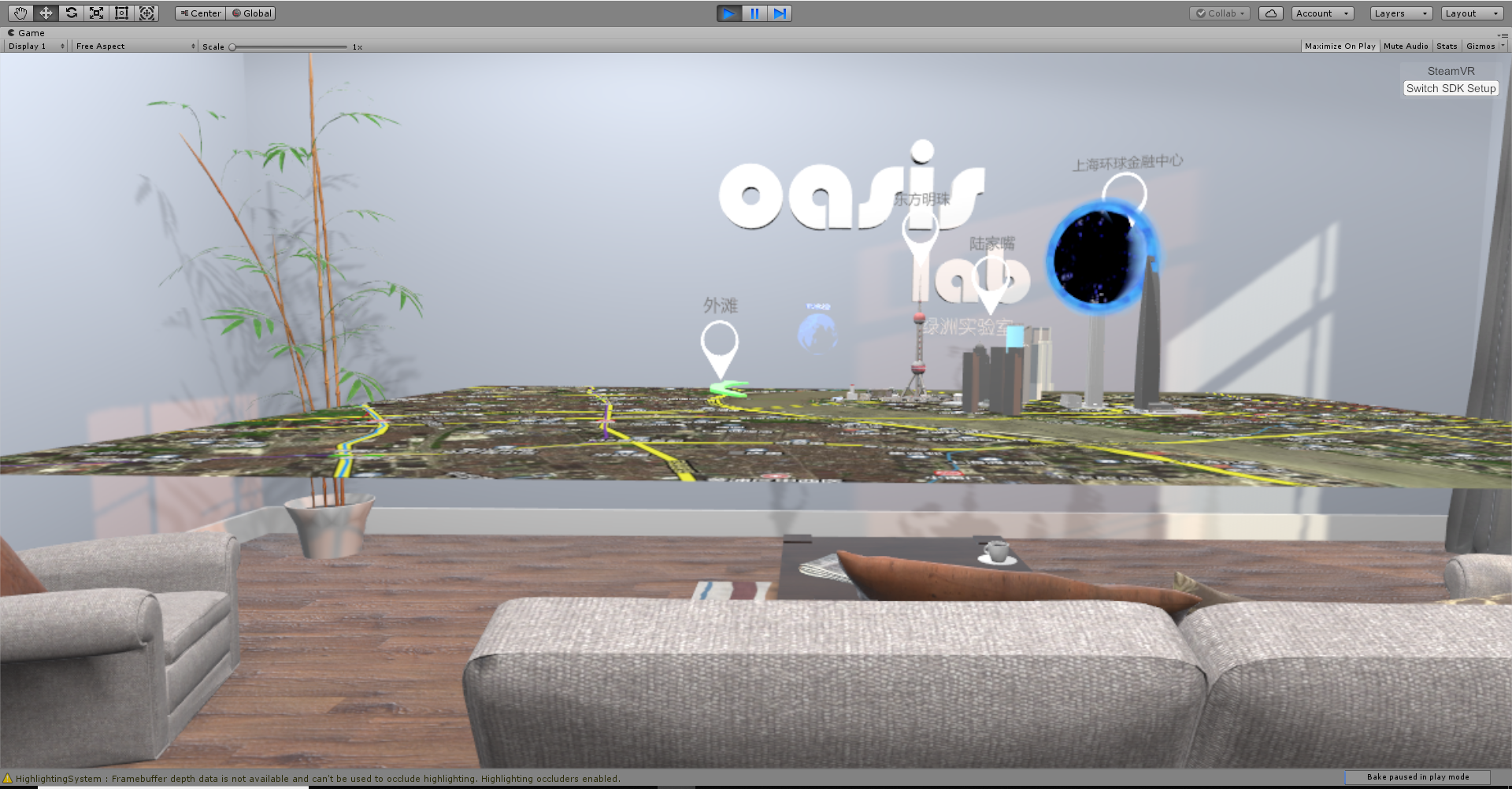 VR文旅平台 Oasis Lab新媒体团队