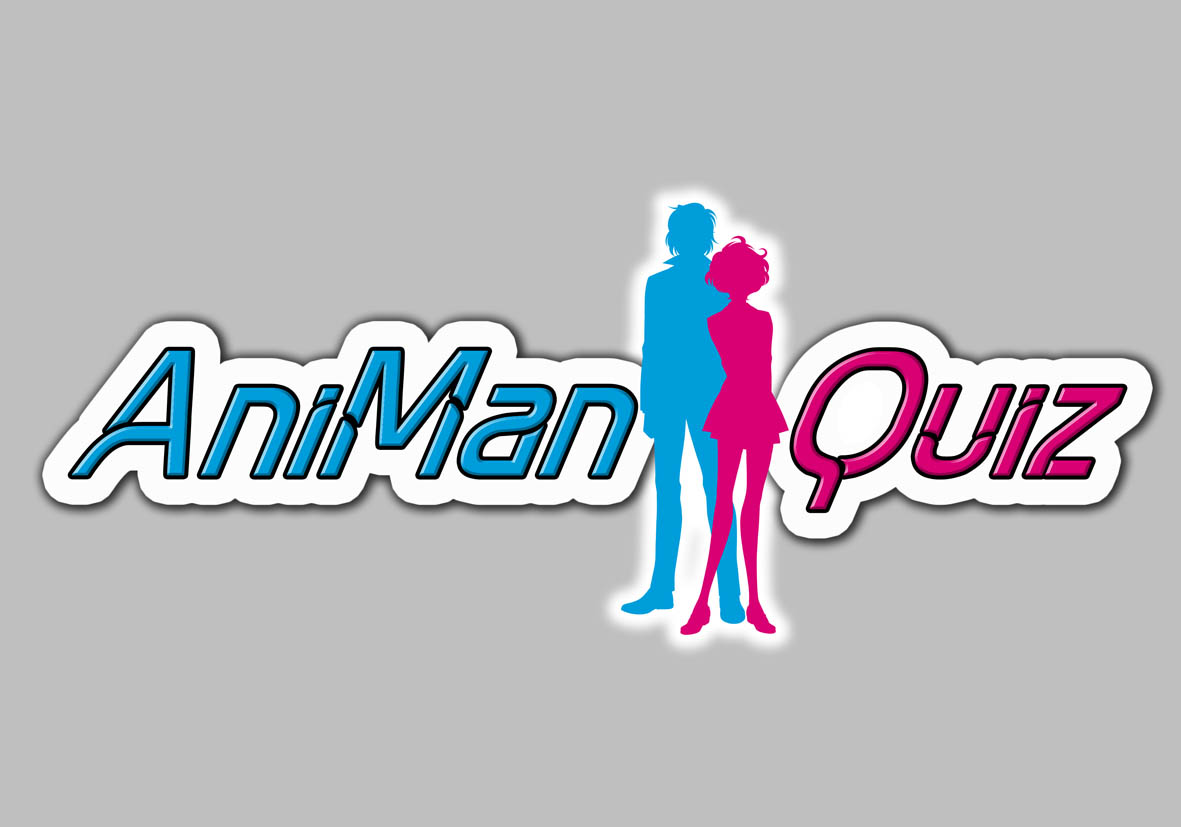 AniMan Quiz