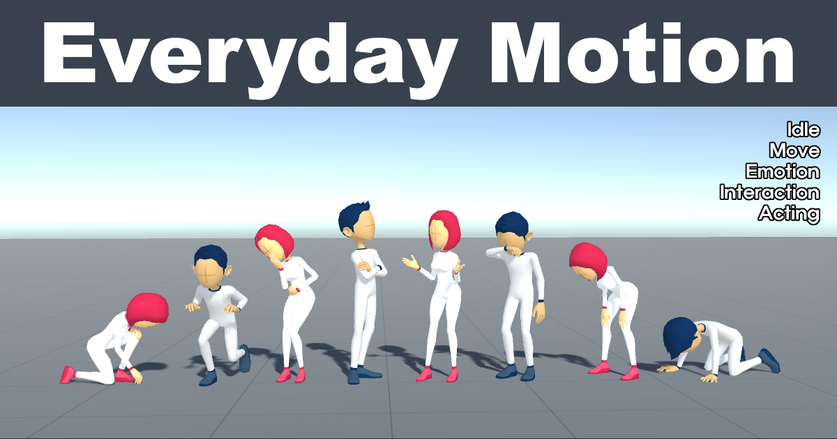 Everyday Motion