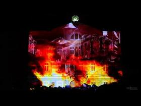 3D Projection Mapping - Gorlice