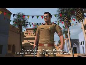 Being SalMan : The Official Game