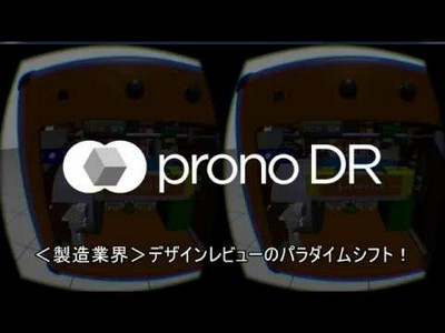 pronoDR