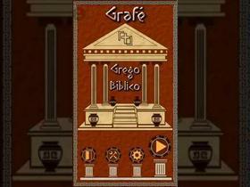Grafé: Grego Bíblico