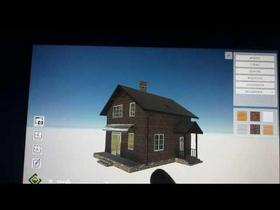 House customiser