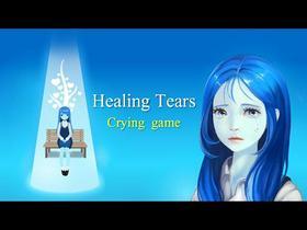 눈키 - 눈물로 키우는 행복나무
