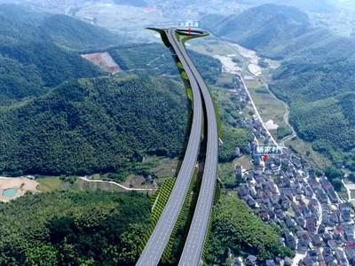AR of Highway Engineering