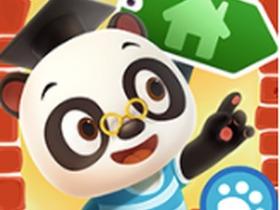 Dr. Panda Town : Street
